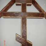 крест_1